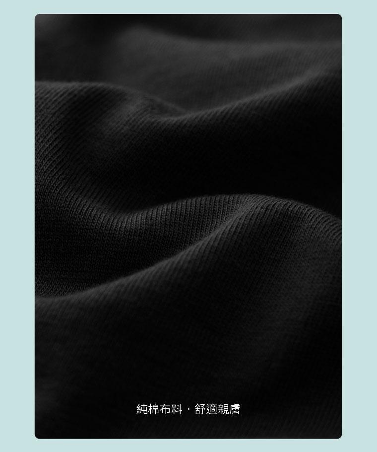 Hallmark印花T恤-03-男