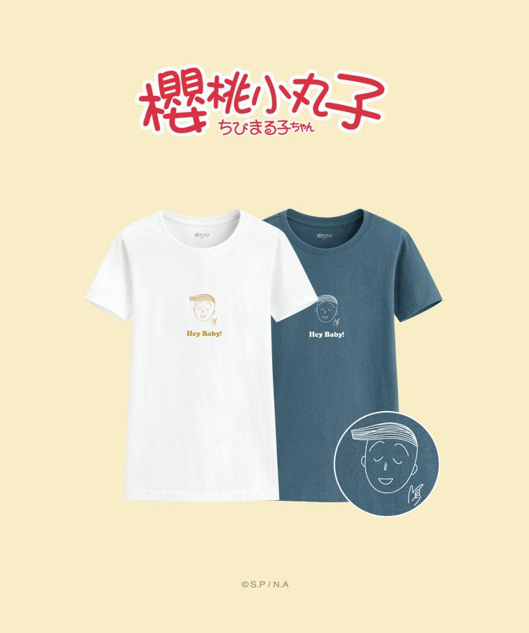 櫻桃小丸子印花T恤-06-女