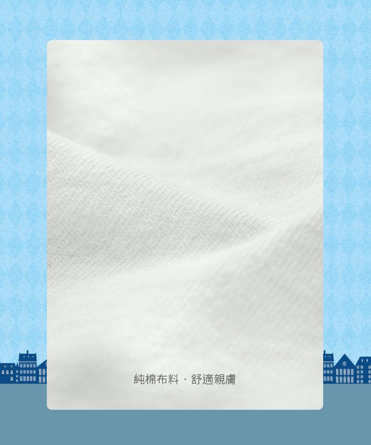 櫻桃小丸子印花T恤-07-Baby