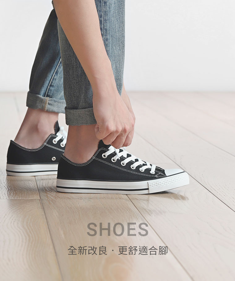 棉質經典帆布休閒鞋-男