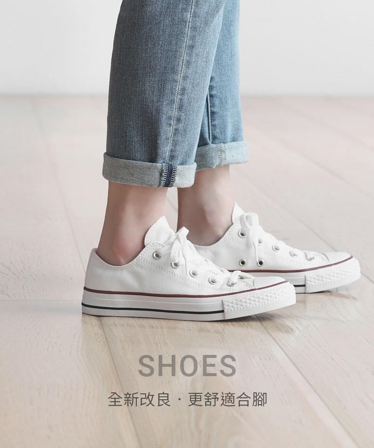 棉質經典帆布休閒鞋-女