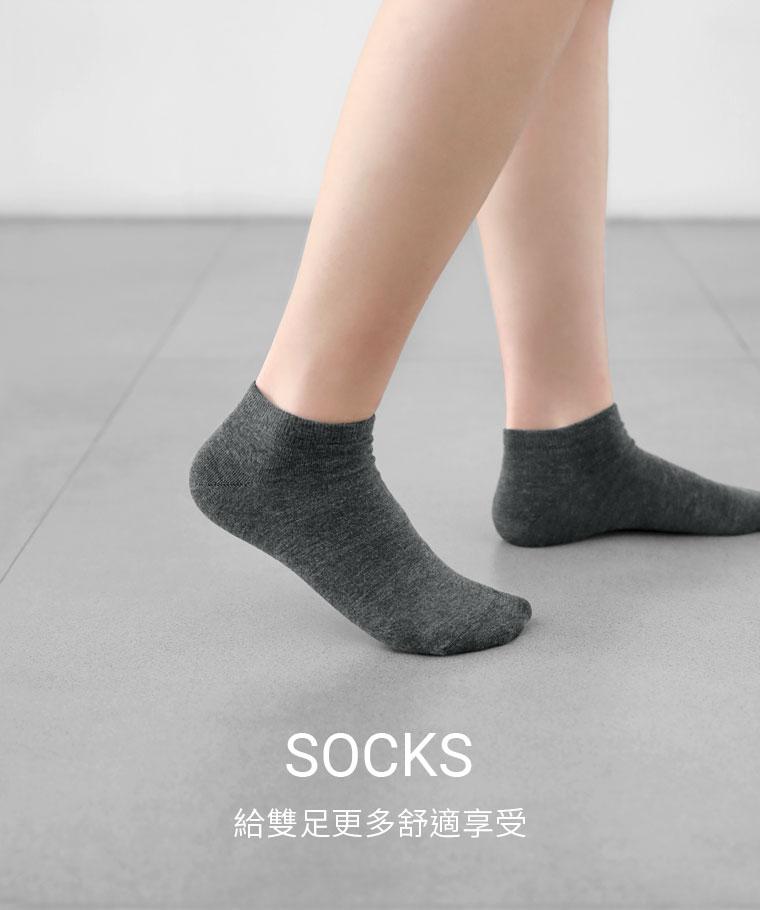 素色踝襪(3入)-女