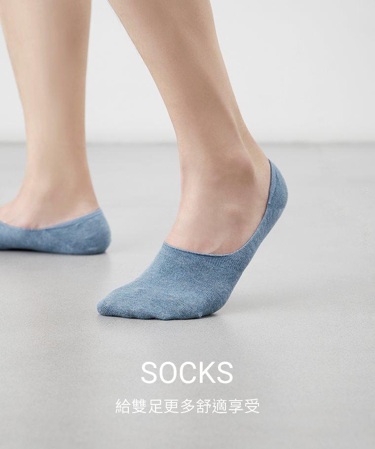 素色船型襪(3入)-男