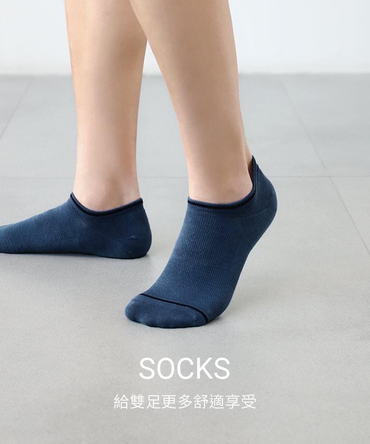 網眼船型襪(3入)-男