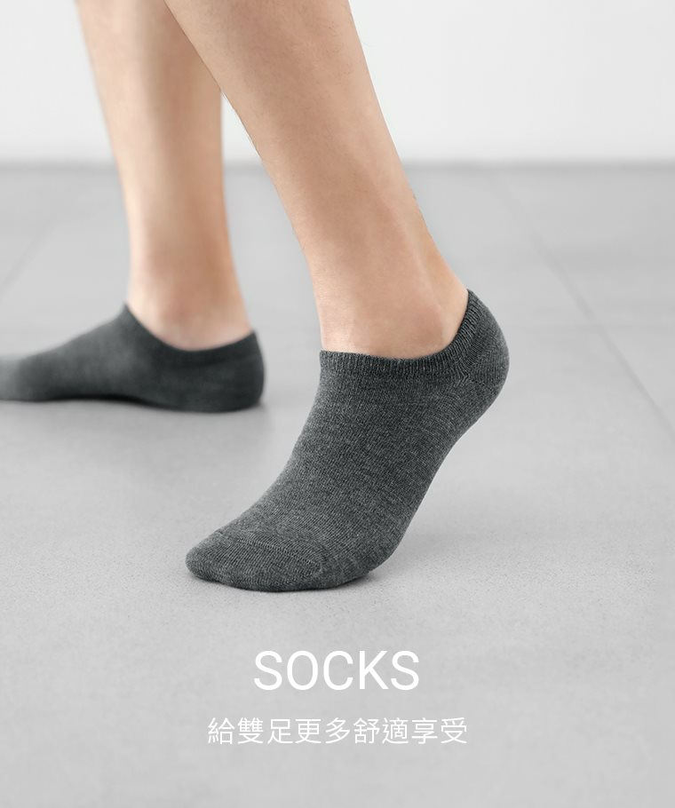 素色踝襪(3入)-男