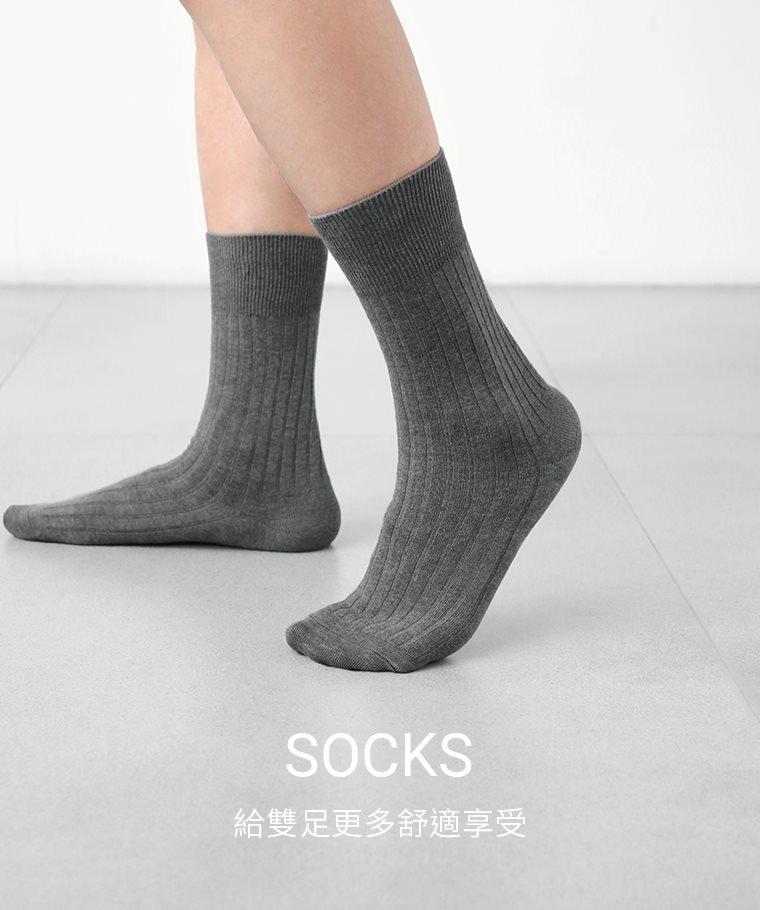 寬羅紋長襪-男