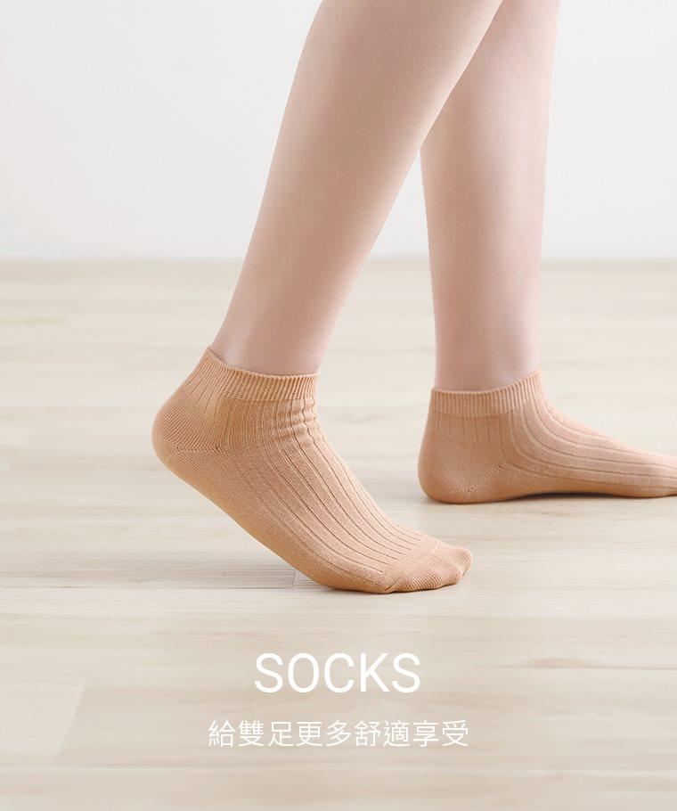寬羅紋短襪(3入)-女