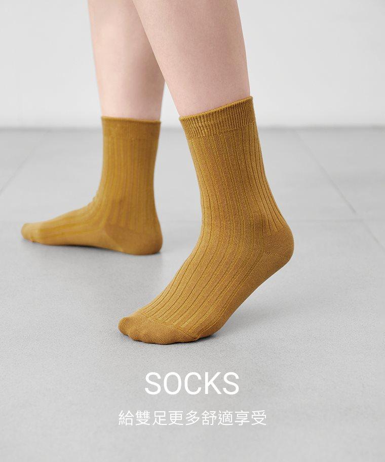 羅紋中筒襪-女