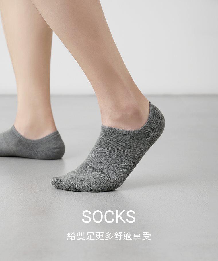 毛圈船型襪-男