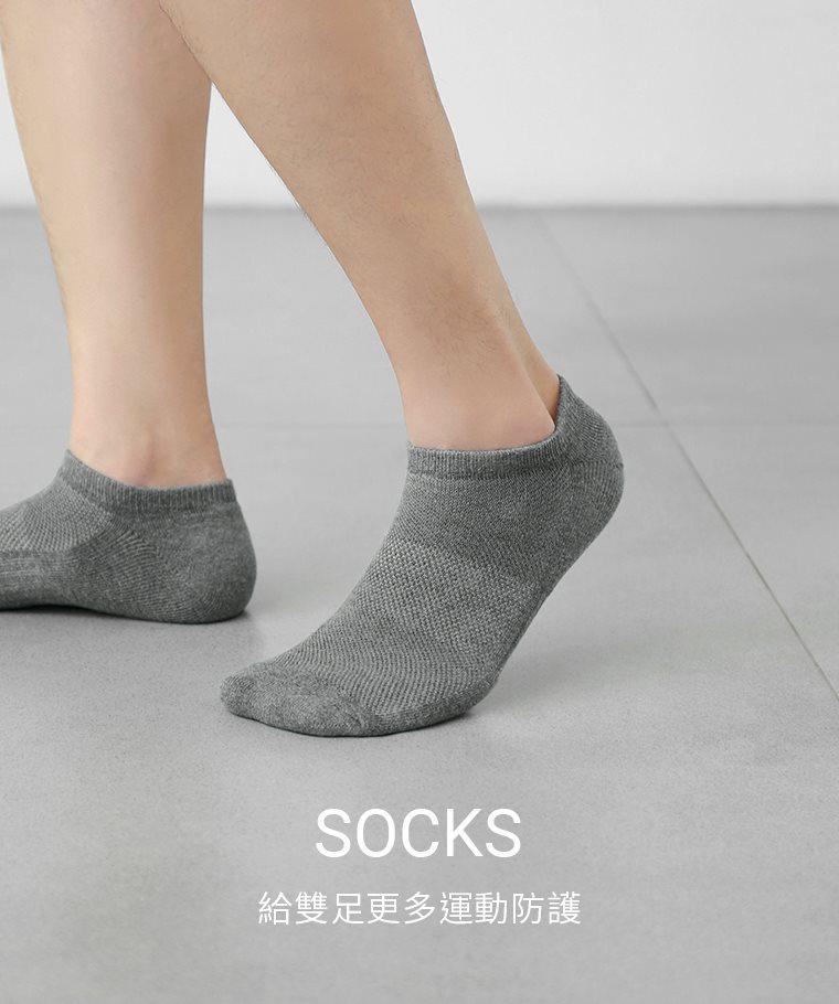 毛圈網眼踝襪-男
