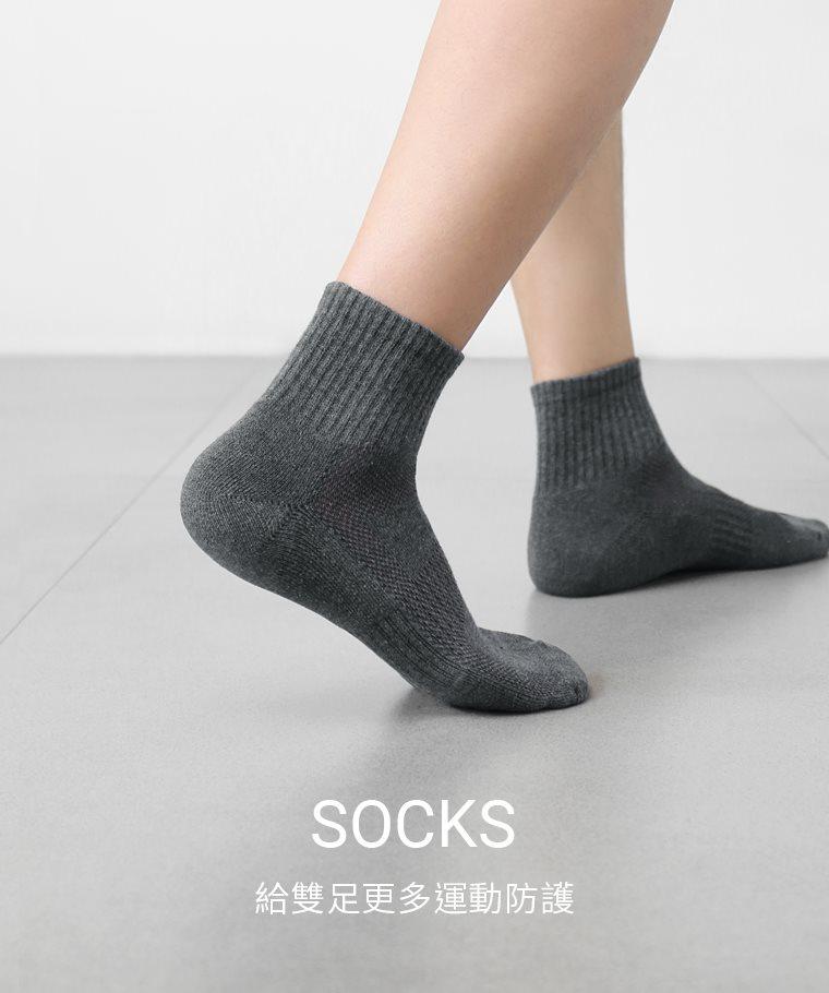 毛圈中筒襪-男