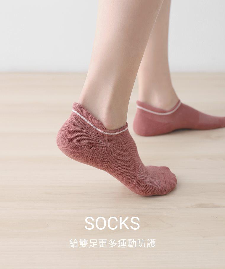 毛圈網眼踝襪-女