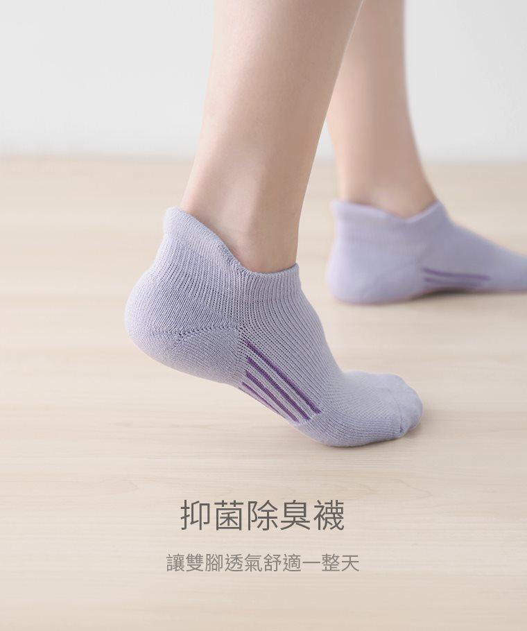 毛圈除臭踝襪-女