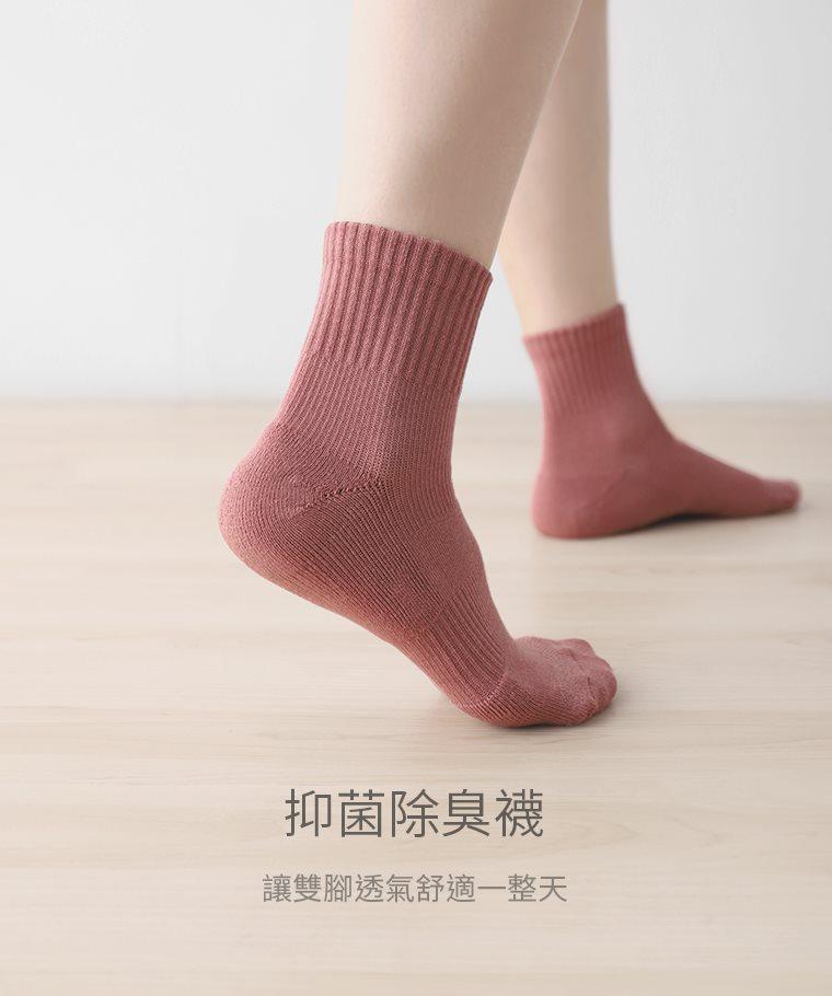 毛圈除臭中筒襪-女