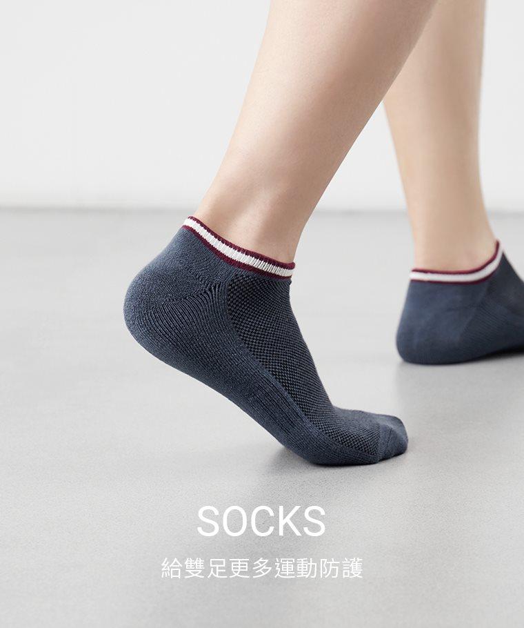 毛圈網眼配條踝襪-男