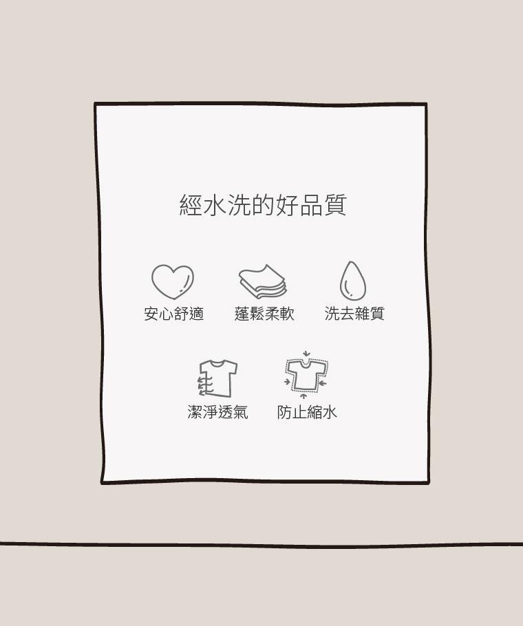 盛夏陽光印花T恤-男