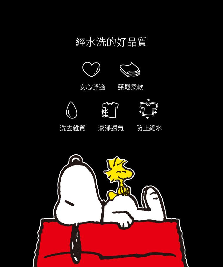 史努比印花T恤-06-男
